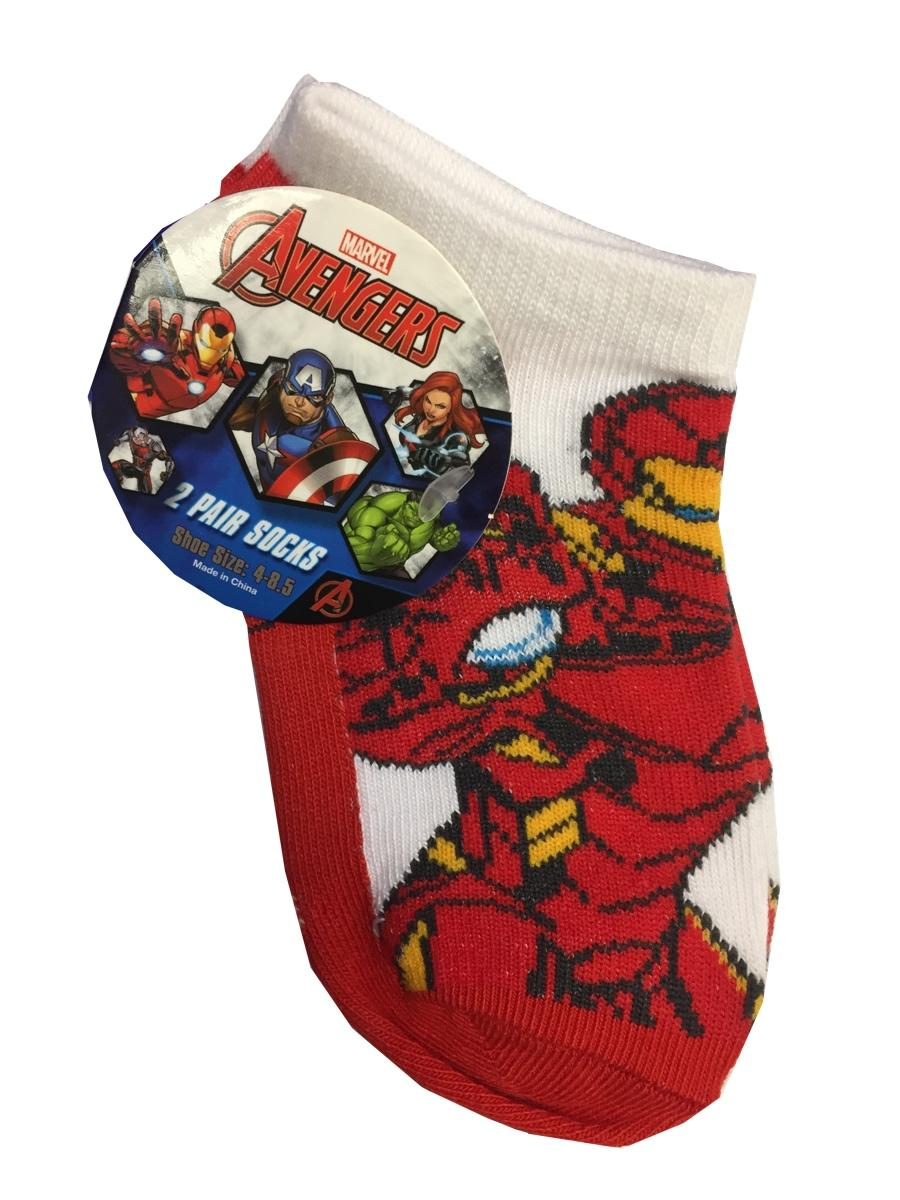 Avengers Kids Socks, 2 Pair