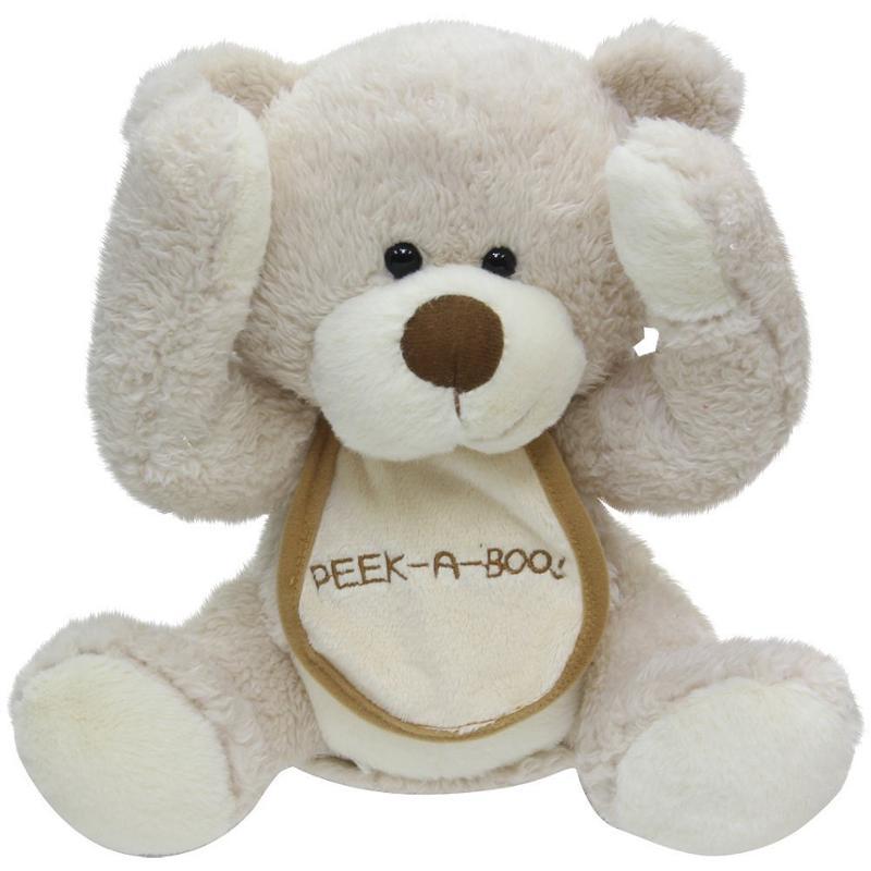 Animated Singing Bear Plush Stuffed Animal - Peek a Boo Bear
