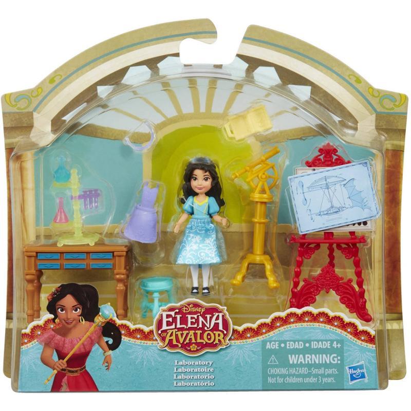 Elena of Avalor Small Doll Laboratory