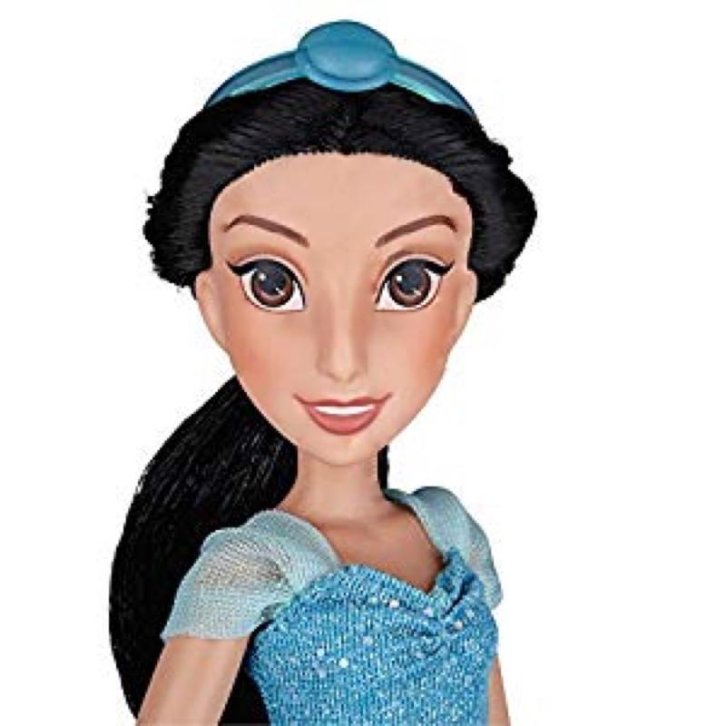 Princess Royal Shimmer Jasmine Fashion Doll