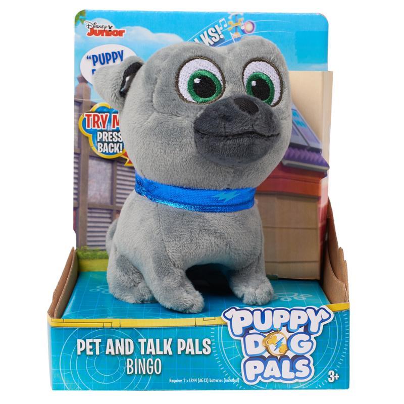 Just Play Puppy Dog - Puppy Love Bingo Plush