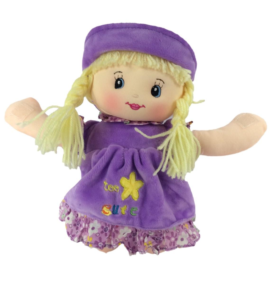 Keira Prayer Doll Lavender Dress Recites Angel De La Guardia - Spanish