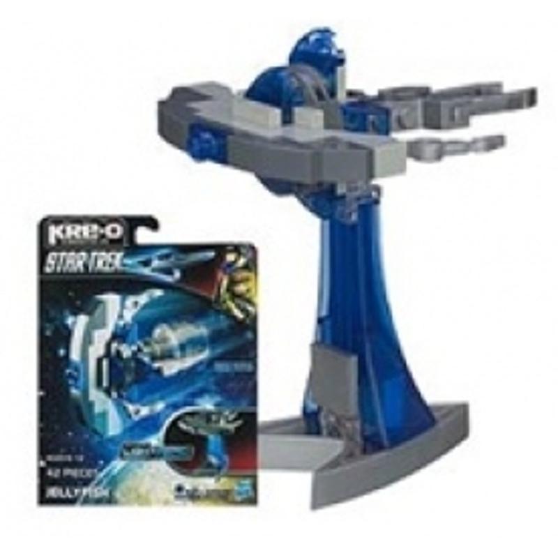 Kre-o Micro Build Ship