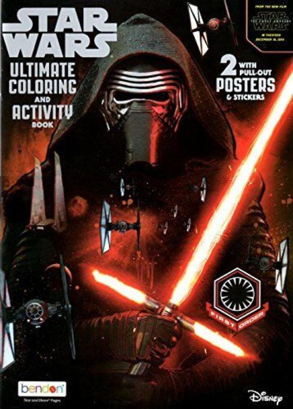 Star Wars Ultimate Activity Poster Book